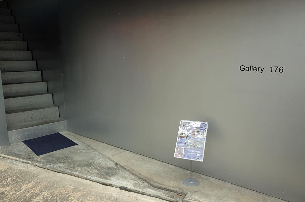 ギャラリー176入り口